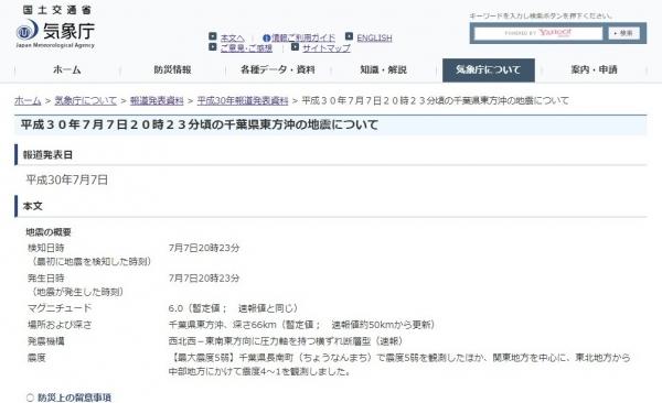 screenshot-01-45-31-1530981931690-690.jpg
