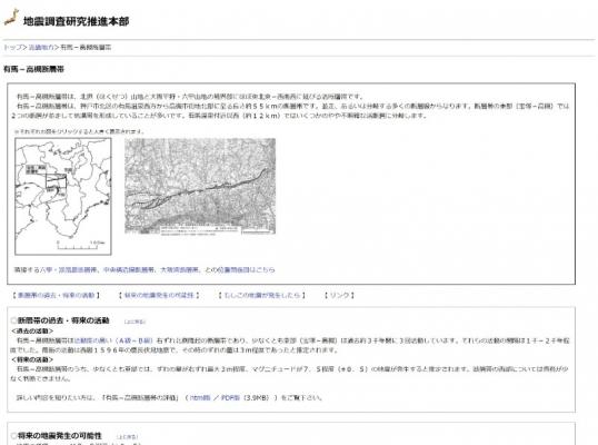 screenshot-10-25-02-216.jpg