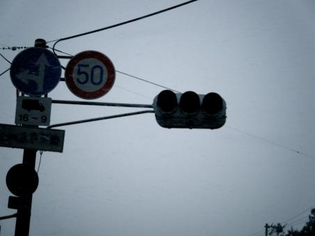 signal524735.jpg