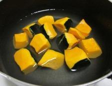 かぼちゃの煮物 調理②