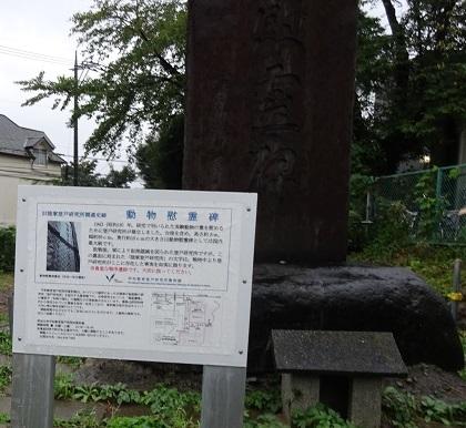 登戸研究所写真10