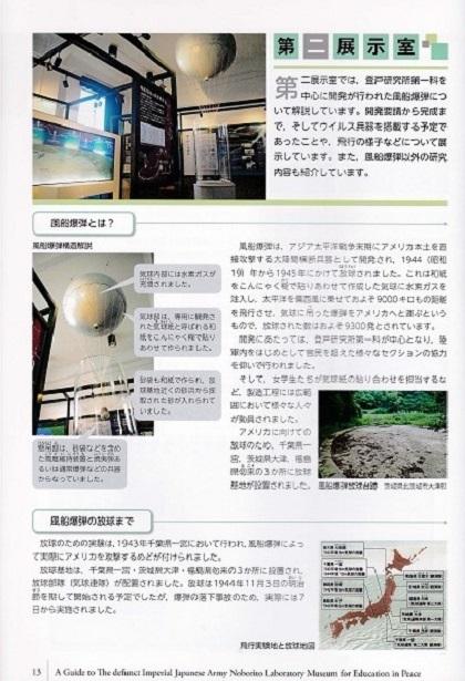 5第二展示室1
