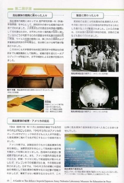 5第二展示室3