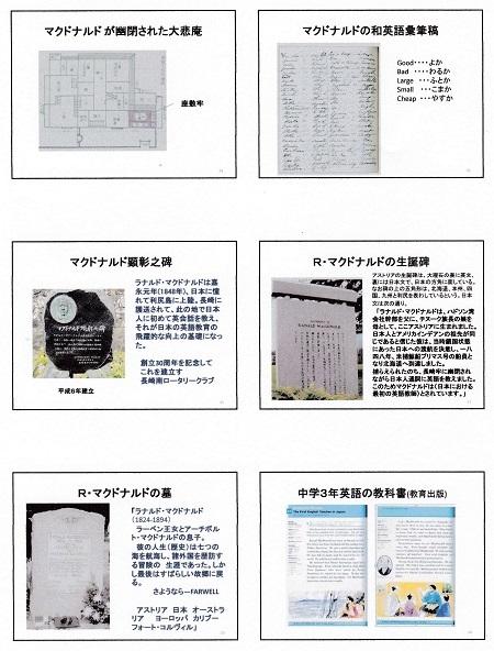 森山栄之助・パワポ説明資料4
