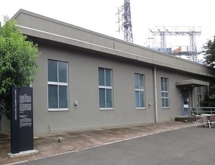 登戸研究所写真1