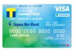 japan net bank visa