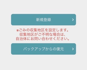 IMG_1554.jpg