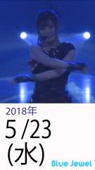 2018_5_23.jpg