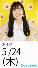 2018_5_24.jpg