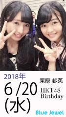 2018_6_20.jpg