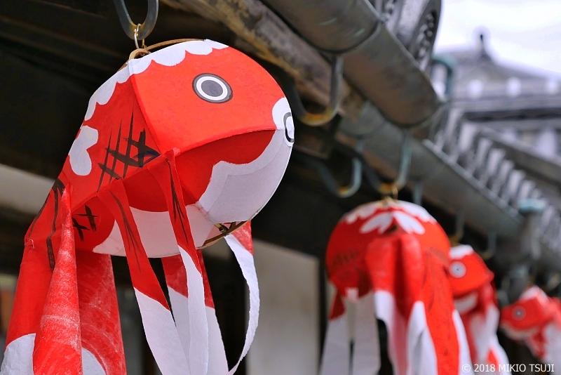 絶景探しの旅 - 0615 金魚が風に泳ぐ「白壁の町並み」 (山口県 柳井市)