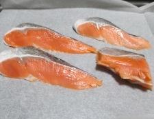 鮭アラみぞれ和え 材料①