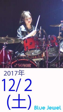 2017_12_02.jpg
