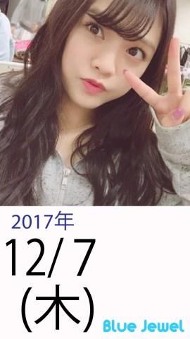 2017_12_07.jpg