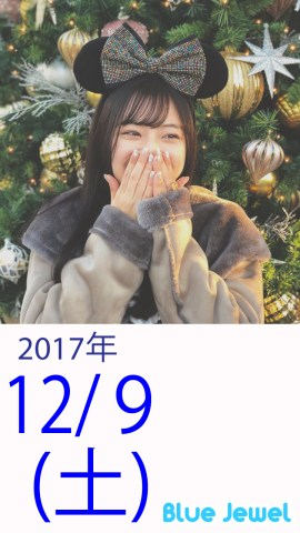 2017_12_09.jpg