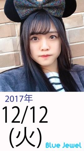 2017_12_12.jpg