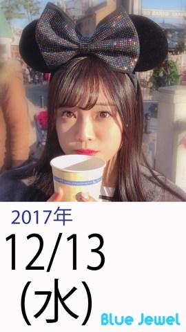 2017_12_13.jpg