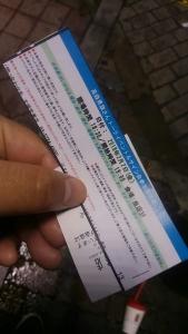 渋谷に行ってきました。