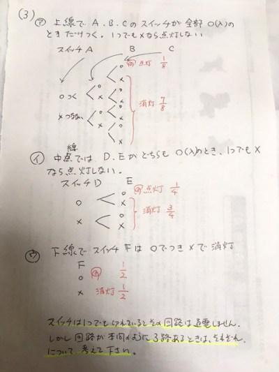 {D676C77F-BCBC-49A5-B0A1-A5DD23BC65FD}