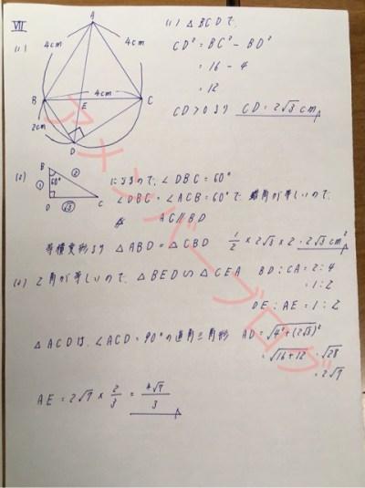 {E3DF537A-F328-41F6-AB44-54B303C71537}