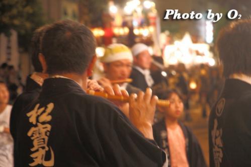 松寳丸 笛吹き
