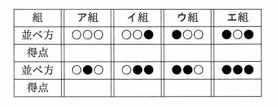 toudaiji18m2.jpg