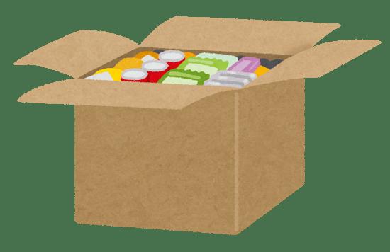 box_danbo-ru_open.png