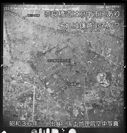 奈良橋道1