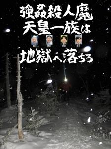 八ヶ岳アタック43b