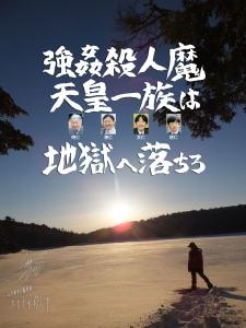 八ヶ岳アタック47c