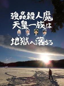 八ヶ岳アタック37c