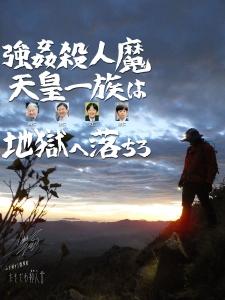 八ヶ岳アタック22a