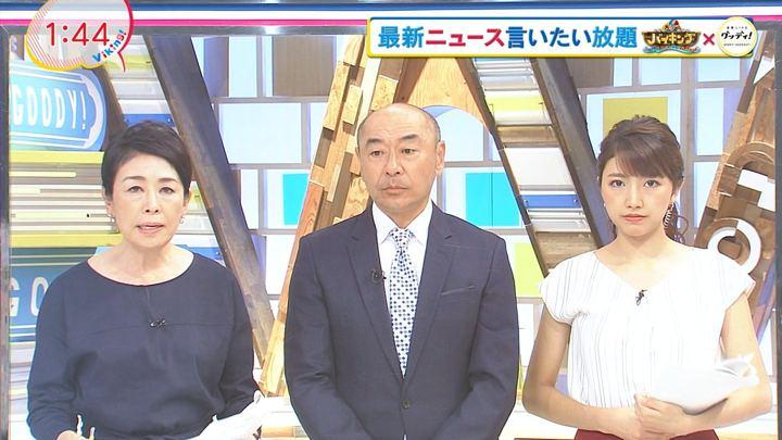 2018年08月10日三田友梨佳の画像01枚目