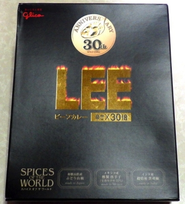 16年版 LEE 辛さ×30倍 30th Anniversary SPICES OF THE WORLD