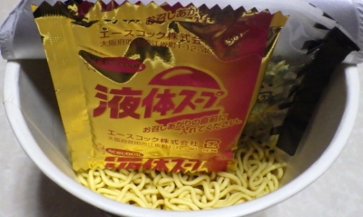 9/24発売 スーパーカップMAX みそラーメン(内容物)