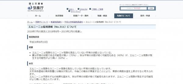 screenshot-01-36-52-1534005412357-357.jpg