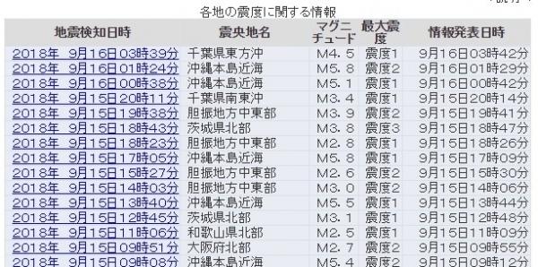 screenshot-04-43-49-1537040629801-801.jpg