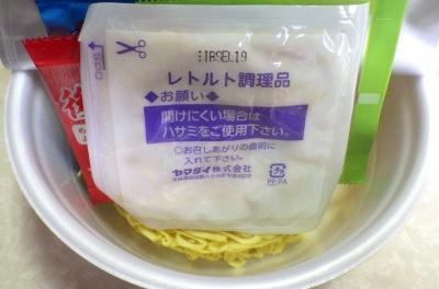12/4発売 麺屋武蔵 無双新免 鴨だしら~麺(内容物)