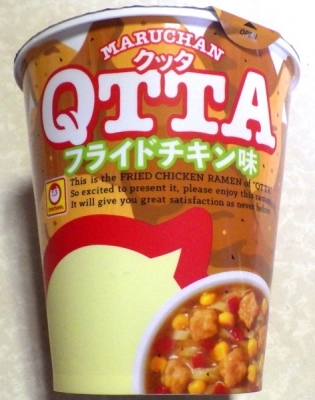10/15発売 QTTA フライドチキン味