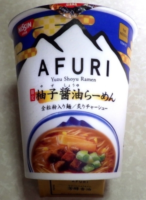 10/29発売 THE NOODLE TOKYO AFURI 限定柚子醤油らーめん