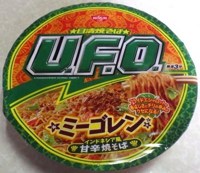 11/12発売 日清焼そば U.F.O. ミーゴレン