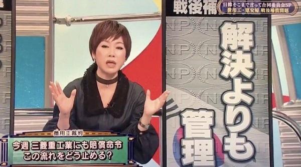 【動画】金慶珠教授「歴史認識問題ですけれども、そのうち日本は『韓国ってなんて優しい国だったんだろう』と思うことになる」@そこまで言って委員会