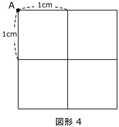 tukubakoma_2019_m2-4.jpg