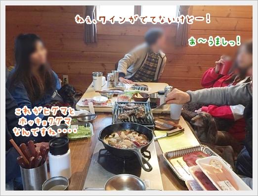 fc2_2019-02-14_01_201902141720119d1.jpg