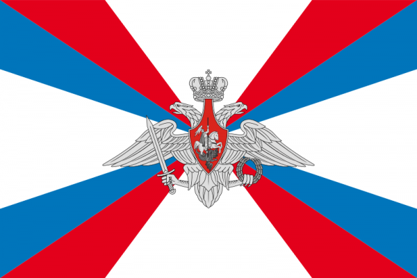 800px-Flag_of_the_Ministry_of_Defence_of_the_Russian_Federation.png