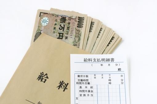 money69855478.jpg