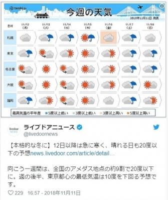 screenshot-02-18-46-1542043126027-027.jpg