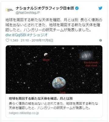 screenshot-03-47-56-1541789276918-918.jpg