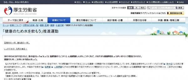 screenshot-04-59-38-1544817578600-600.jpg