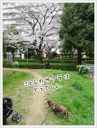 fc2_2019-04-02_04.jpg